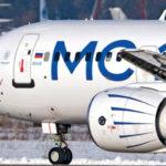 АСЦ займется послепродажным обслуживанием МС-21