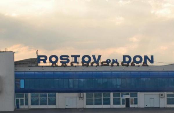 ФАС отменила капитальный ремонт ростовского аэропорта