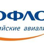 Aeroflot Group