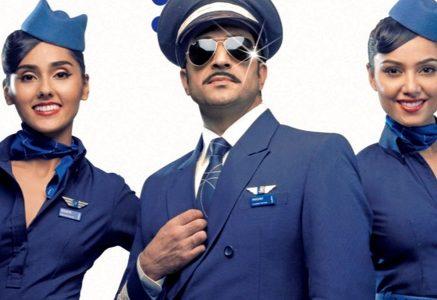 Индия увидела свою гражданскую авиацию в 2040 году