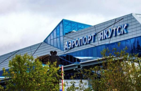 В аэропорту Якутска отремонтируют взлетно-посадочную полосу к 2020 году