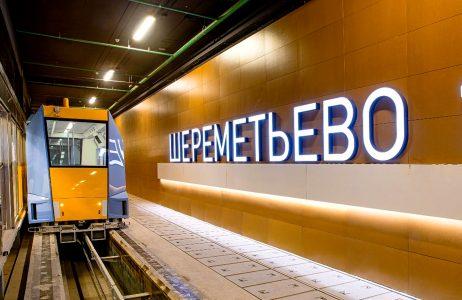 Росавиация отдала Шереметьево в концессию