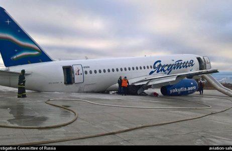 Якутский Superjet вернулся домой слишком жёстко